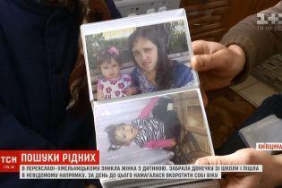 На Київщині матір залишила двох дітей і втекла з дому після спроби самогубства