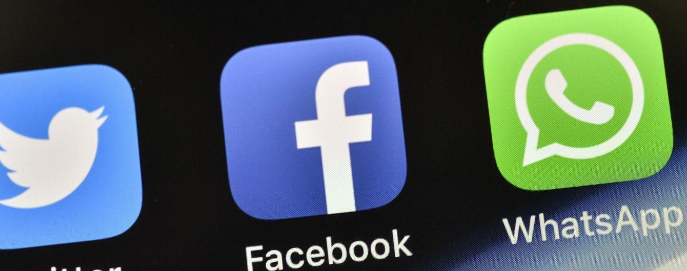 Цукерберг планує об'єднати повідомлення Facebook, Instagram та WhatsApp — ЗМІ