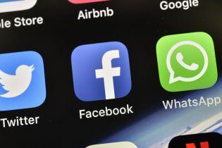 Цукерберг планирует объединить сообщения Facebook, Instagram и WhatsApp — СМИ