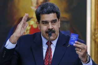 Мадуро заявив, що не допустить ввезення американської гуманітарної допомоги до Венесуели