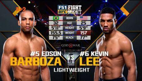 UFC. Едсон Барбоза - Кевін Лі. Відео бою