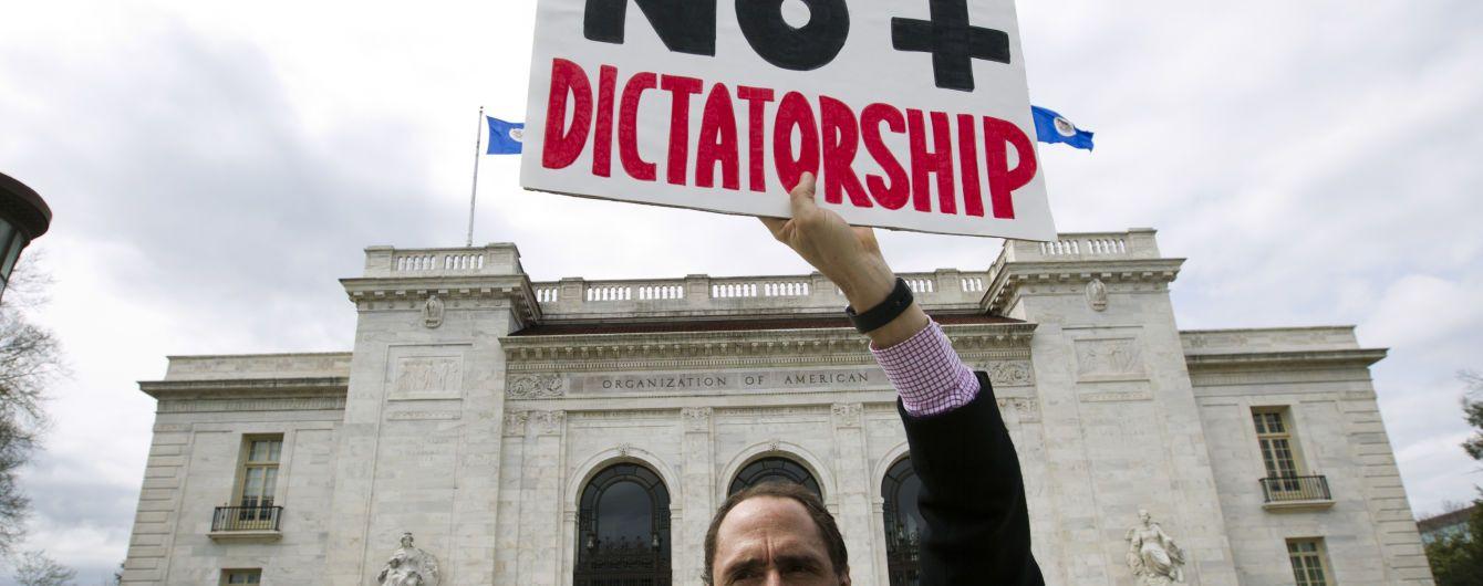 Главы МИД стран ЕС обсудят в Бухаресте ситуацию в Венесуэле