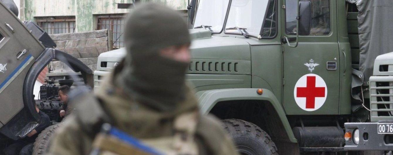"""""""Червоний Хрест"""" відправив на Донбас вантажівки з продуктами та засобами гігієни"""