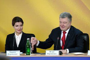 Марина Порошенко назвала Днепропетровскую ОГА лидером по внедрению инклюзивного образования