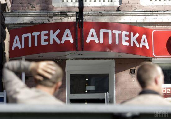 Аброськін розповів подробиці зґвалтування дівчини-провізора в аптеці Харкова