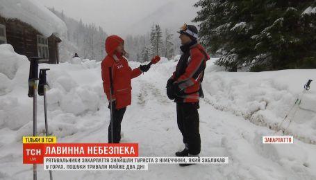 ТСН пообщалась с иностранным туристом, который заблудился в Закарпатье