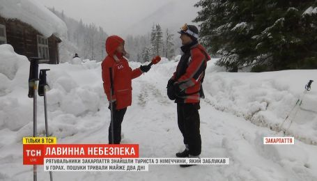 ТСН поспілкувалася з іноземним туристом, який заблукав на Закарпатті