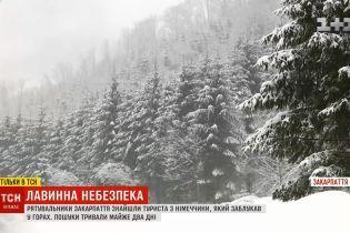 Накрыло лавиной: В Карпатах нашли тело 28-летнего пропавшего киевлянина