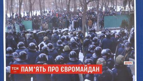 Память о Евромайдане: в Днепре вспомнили битву с титушками, которая произошла пять лет назад