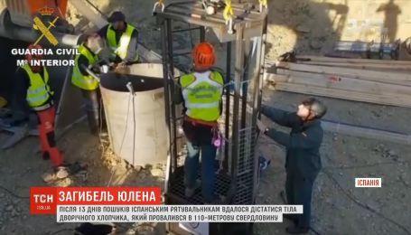 В Испании нашли тело 2-летнего малыша, который провалился в глубокую скважину