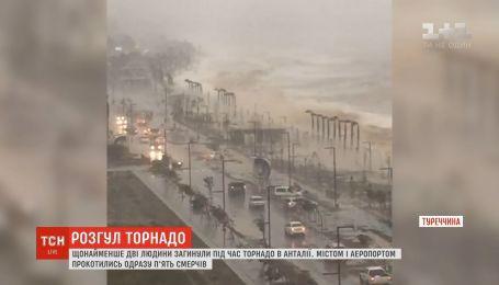 Турецкой Анталией прокатилось по меньшей мере пять торнадо