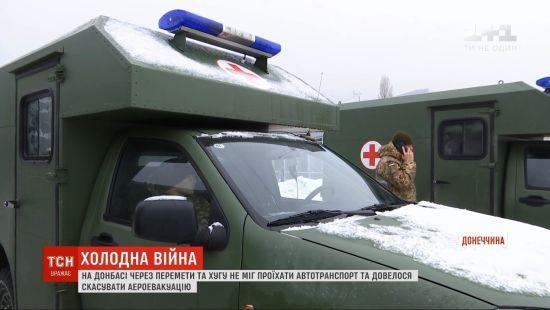 Нові втрати: у понеділок на передовій загинув військовий ООС