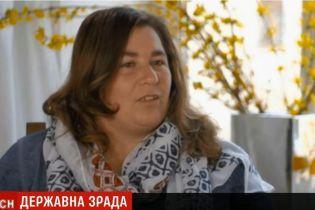 """В Австрии приговорили к 14 годам тюрьмы женщину, которая просила Путина """"ввести войска"""""""