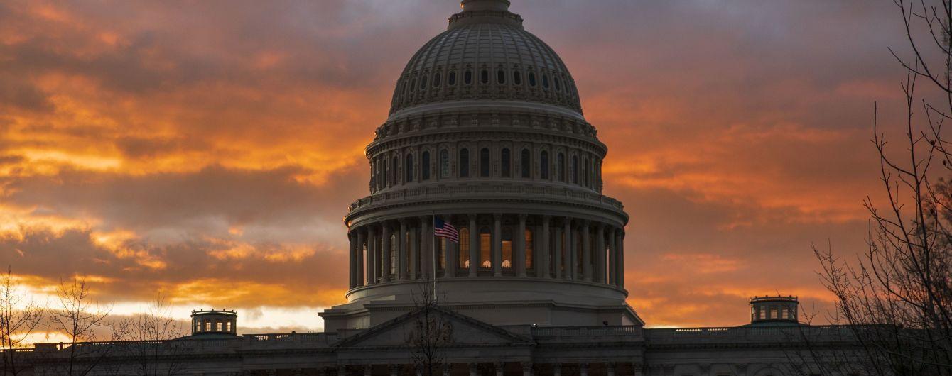 США обмежили видачу віз співробітникам Міжнародного кримінального суду