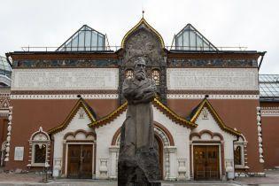 В России из Третьяковской галереи на глазах очевидцев украли картину Куинджи