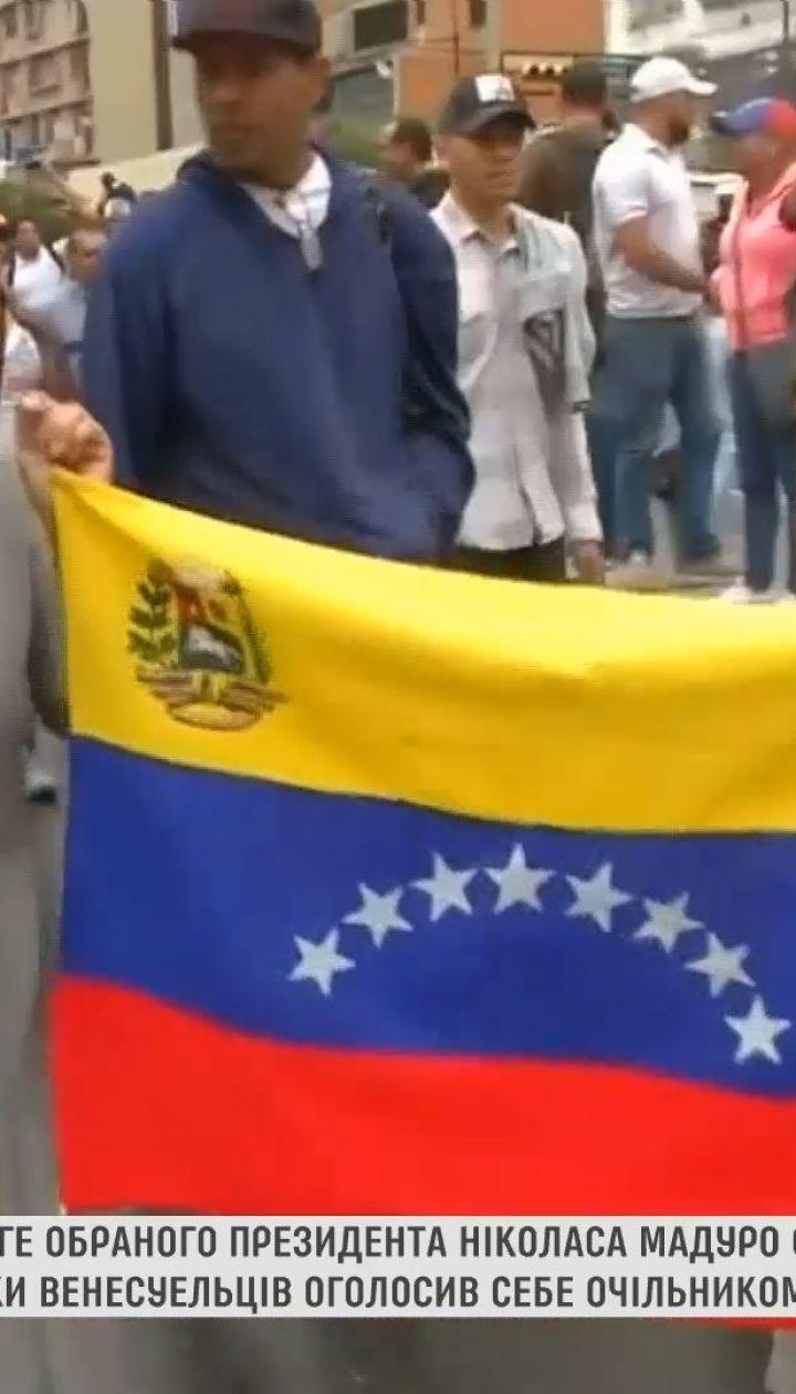 Венесуэльский кризис: как протесты в латиноамериканской стране столкнули Россию и США