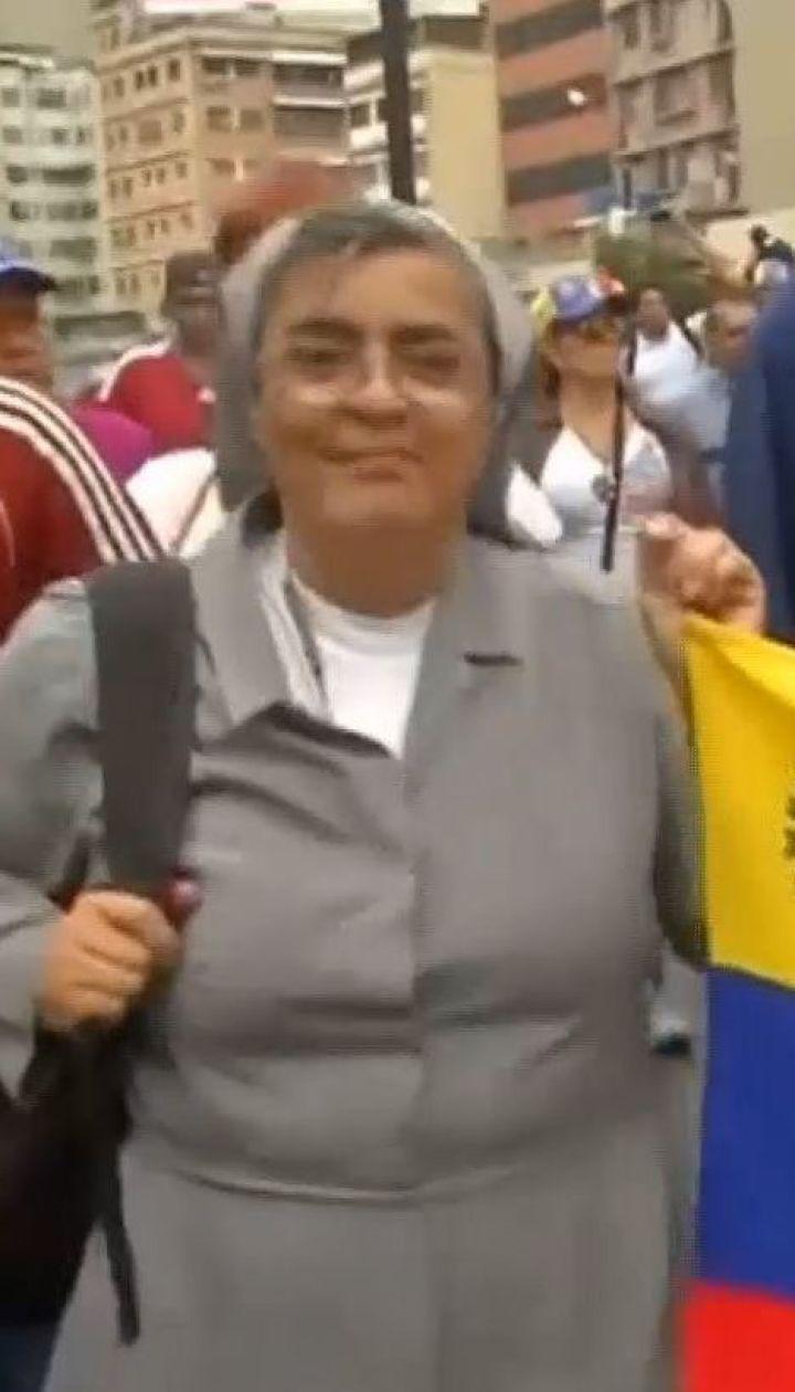 Венесуельська криза: як протести у латиноамериканській країні зіштовхнули Росію та США