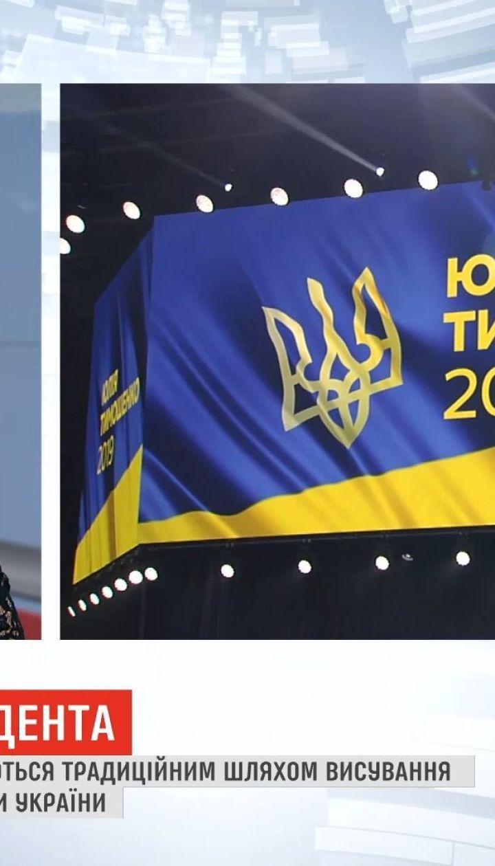 В Украине разгар кампании по выборам нового президента