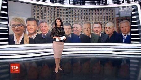 ЦИК уже зарегистрировала 20 кандидатов в президенты Украины
