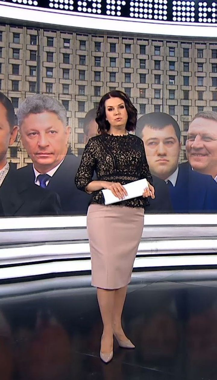 ЦВК вже зареєструвала 20 кандидатів у президенти України