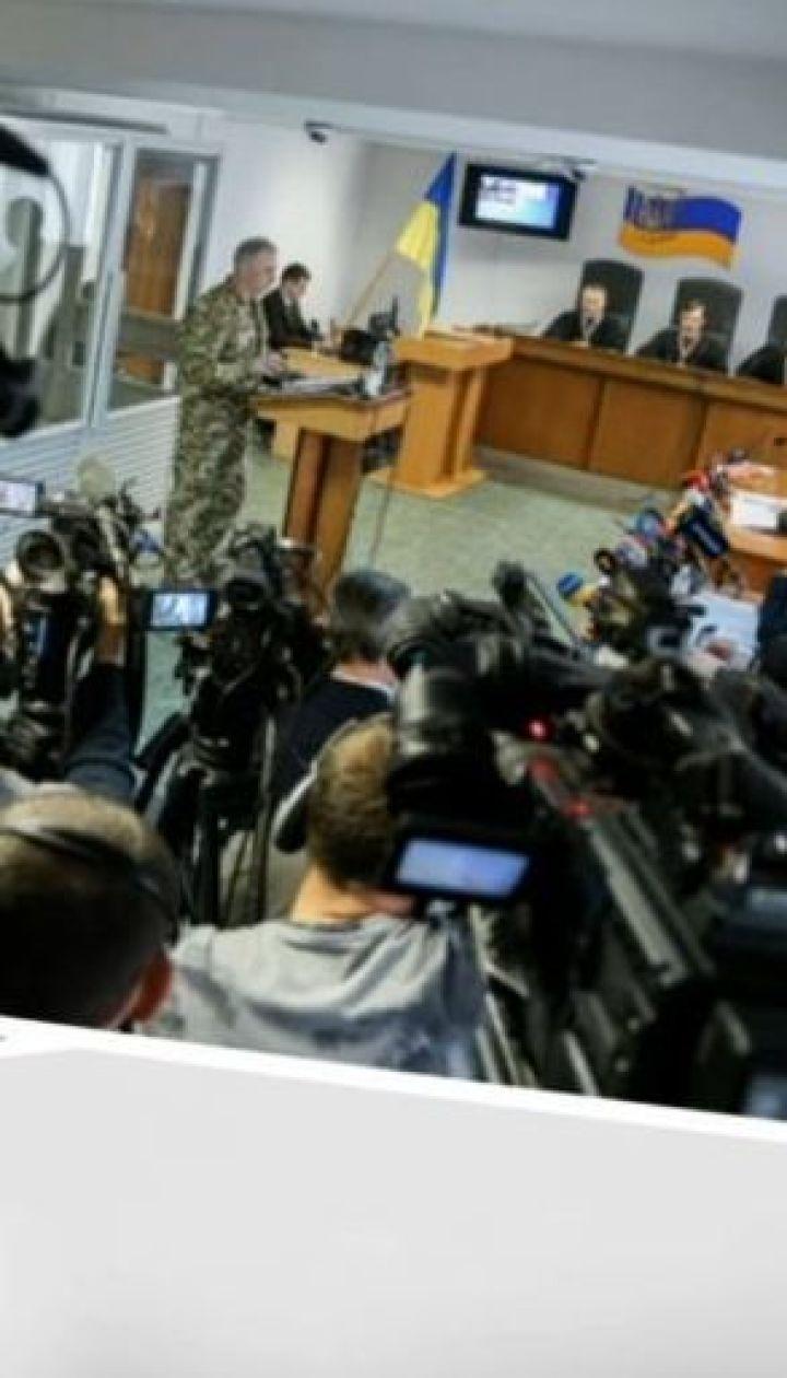 Справа Януковича: за що його засудили та чи остаточний цей вирок
