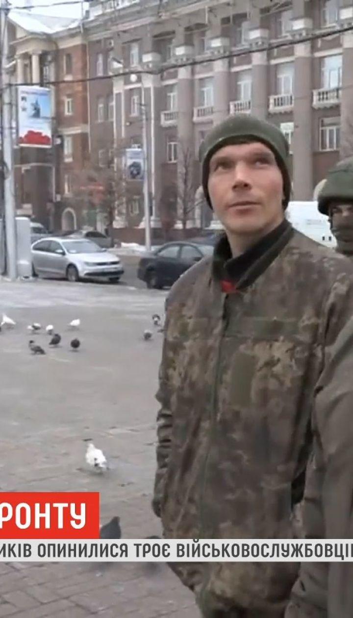 Украинских военнопленных водят оккупированным Донецком и превращают в информационное оружие