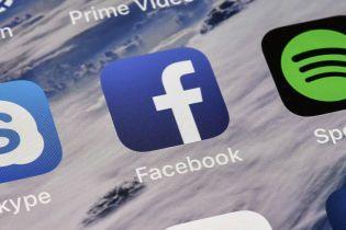 Facebook закриває один із додатків - ЗМІ