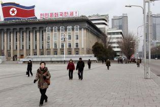 Совбез ООН освободил от санкций проект по поиску жертв Корейской войны - СМИ