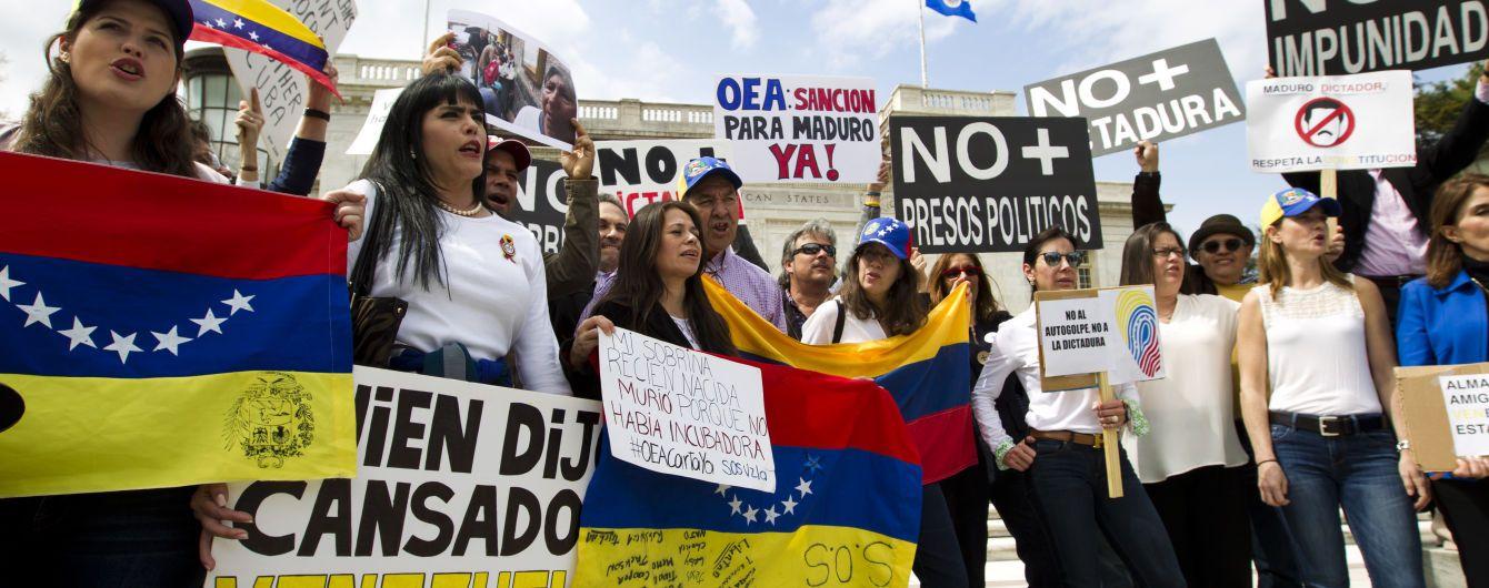 Кризис в Южной Америке: военачальник из СШАпосетил граничащий с Венесуэлой район Колумбии