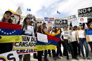 Криза в Південній Америці: воєначальник із США відвідав район Колумбії, який межує з Венесуелою