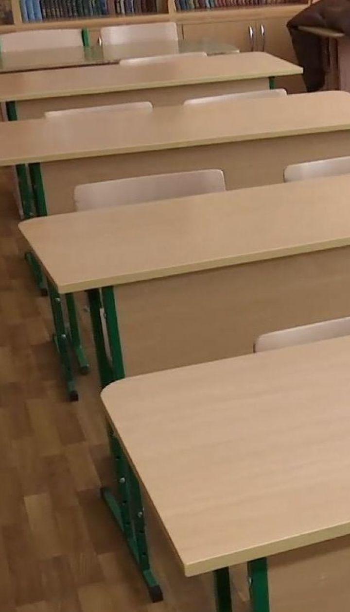 У школах Шостки через грип оголосили карантин