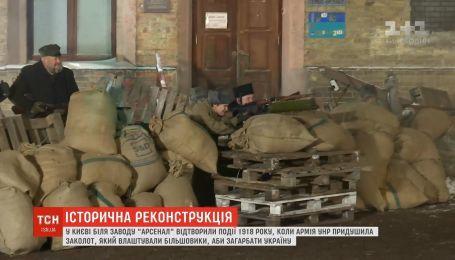 У Києві відтворили бій між армією УНР та більшовиками 1918 року