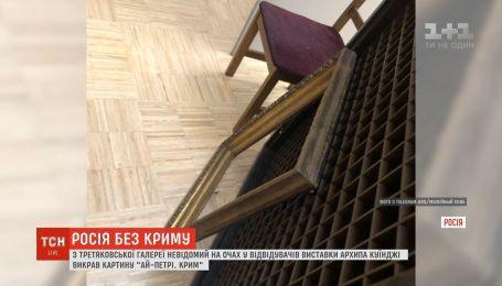 Правоохранители задержали злоумышленника, который с Третьяковской галереи похитил картину Архипа Куинджи