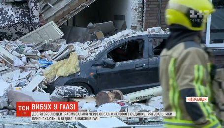 Девять человек травмировались из-за обвала жилого дома в Гааге