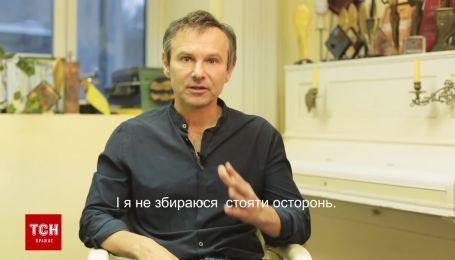 Вакарчук сделал заявление об участии в выборах президента