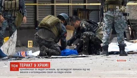 """Угрупування """"ІДІЛ"""" взяло на себе відповідальність за теракт у філіппінському храмі"""