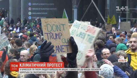 Тысячи людей вышли на улицы Брюсселя с требованием усилить борьбу за сохранение планеты