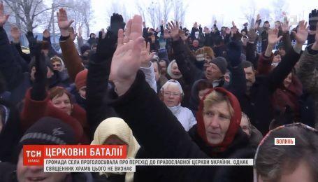 Священник в селе Садов отказывается перейти к ПЦУ, несмотря на требование громады