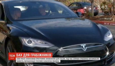 """Маск анонсировал новые функции для электромобилей """"Тесла"""""""