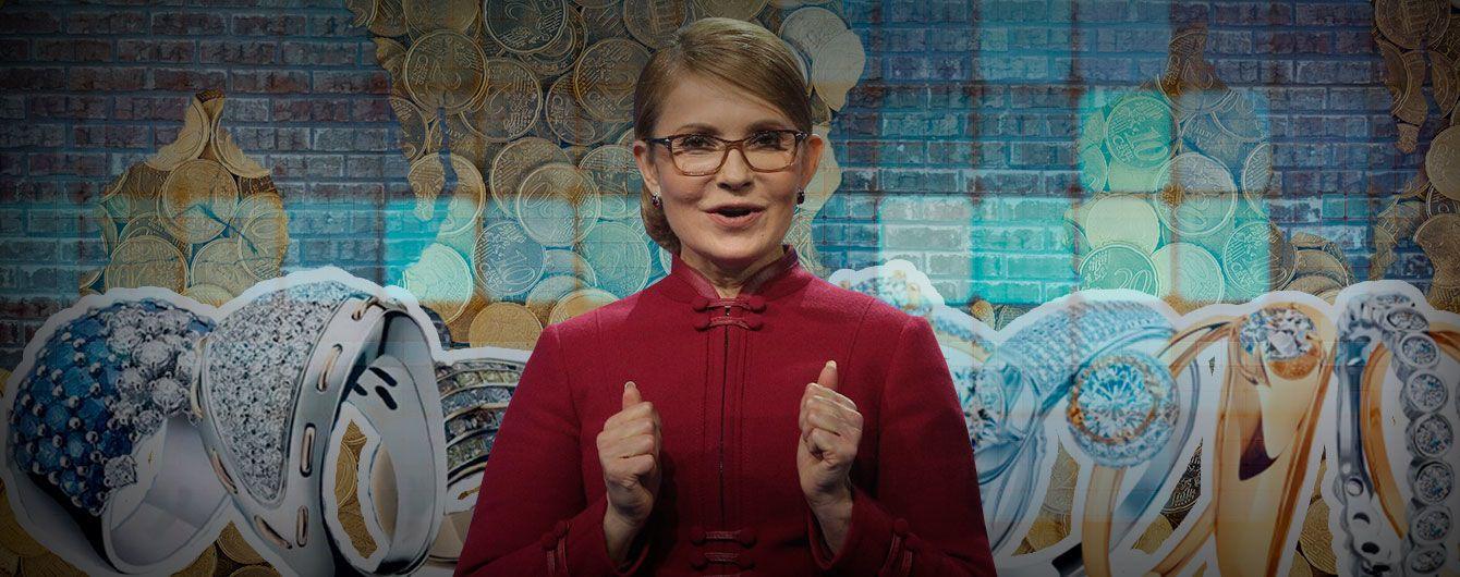 Отсутствие недвижимости и автомобилей: декларация кандидата в президенты Юлии Тимошенко