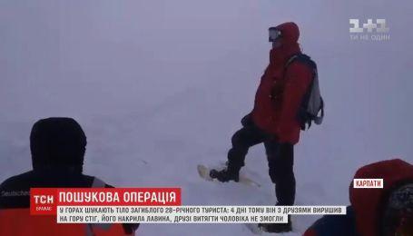 У Карпатах рятувальники продовжують пошук тіла туриста, попри загрозу сходження лавини
