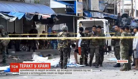 """""""ІДІЛ"""" взяла на себе відповідальність за теракт у Філіппінах, під час якого загинули десятки людей"""