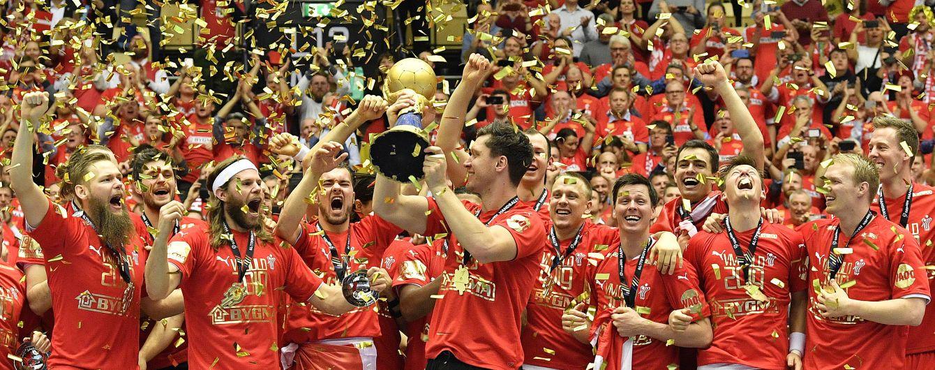 Сборная Дании триумфовала на домашнем чемпионате мира по гандболу