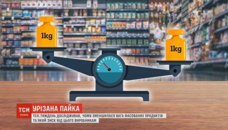 Менше їжі за ті ж гроші. Українські виробники зменшують вагу товару та залишають ціну незмінною
