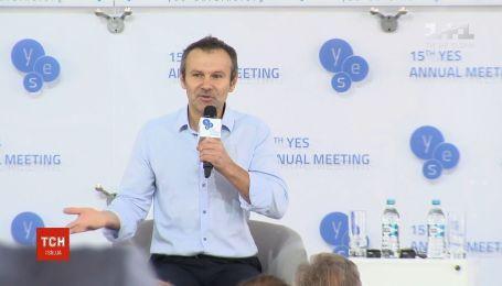 Вакарчук заявил, что не будет баллотироваться на выборах президента