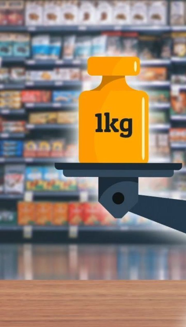 Меньше пищи за те же деньги. Украинские производители уменьшают вес товара и оставляют цену неизменной