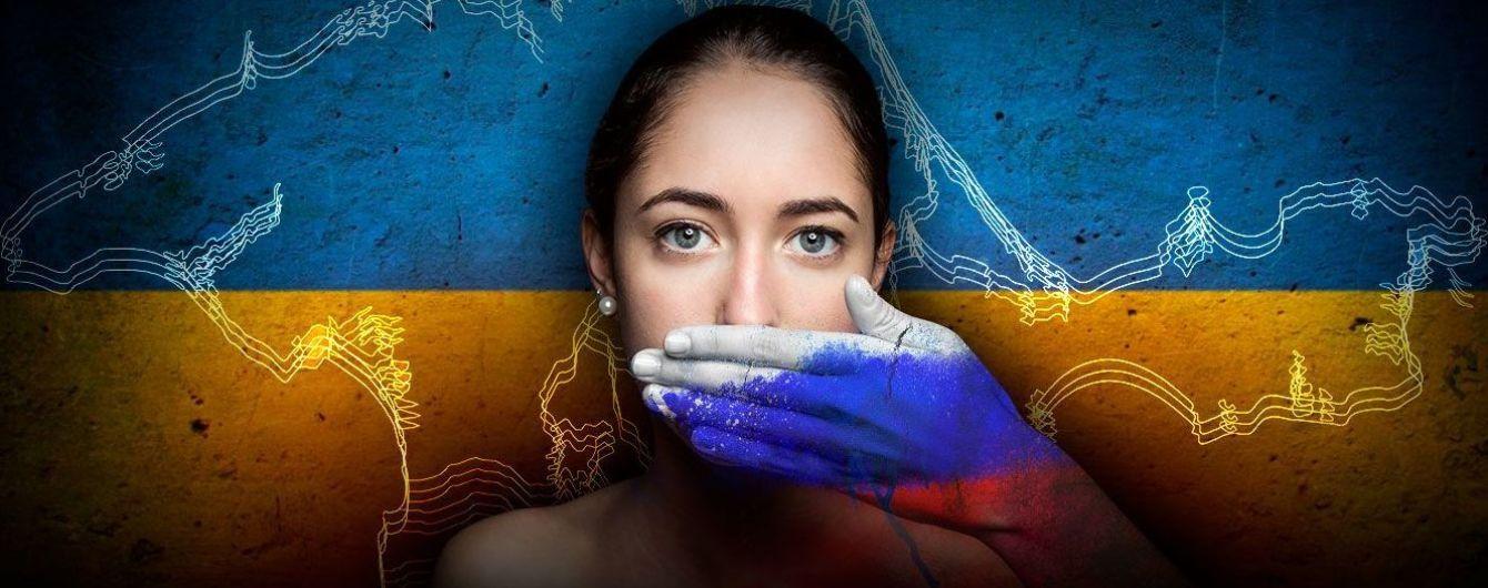 """Крым: уроки выживания в """"антимире"""""""