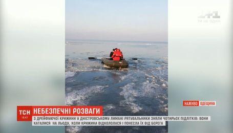 Сразу четырех детей пришлось спасать со льда в Одесской области