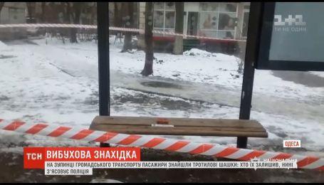 На трамвайной остановке в Одессе неизвестный оставил тротиловые шашки