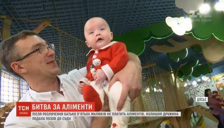 Після розлучення батько п'ятьох малюків відмовляється платити аліменти